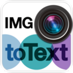 Image To Text - OCR