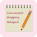 Convenient shopping Notepad